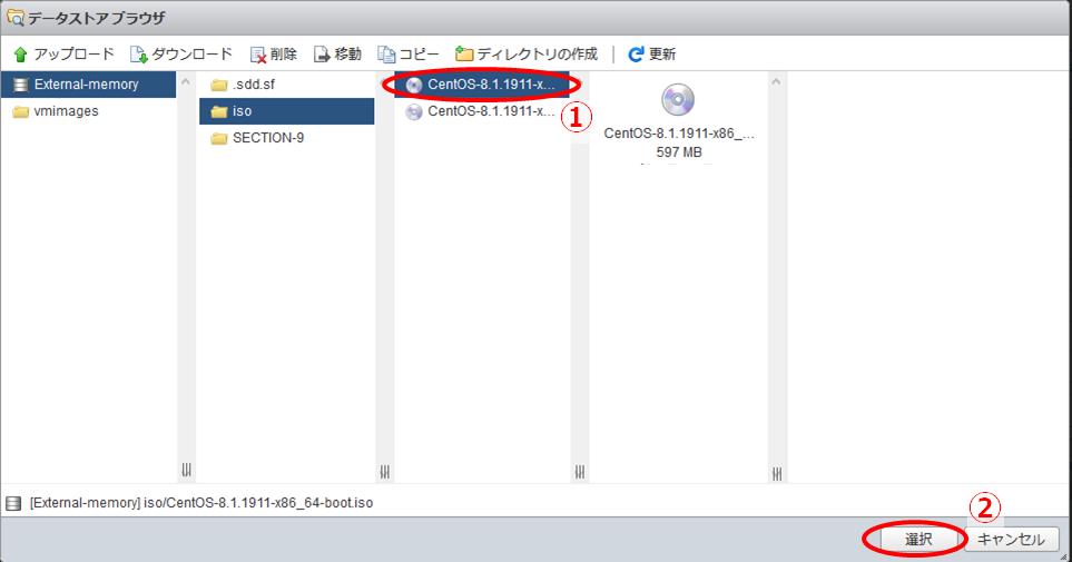 f:id:soji256:20200506113350p:plain