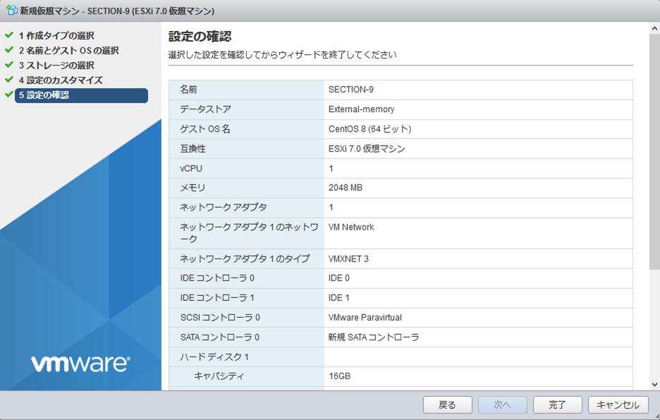 f:id:soji256:20200506113416p:plain