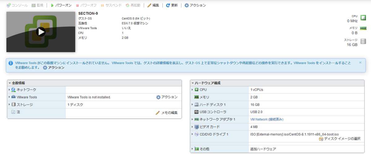 f:id:soji256:20200506113459p:plain