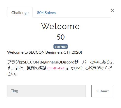 f:id:soji256:20200531094652p:plain:w400
