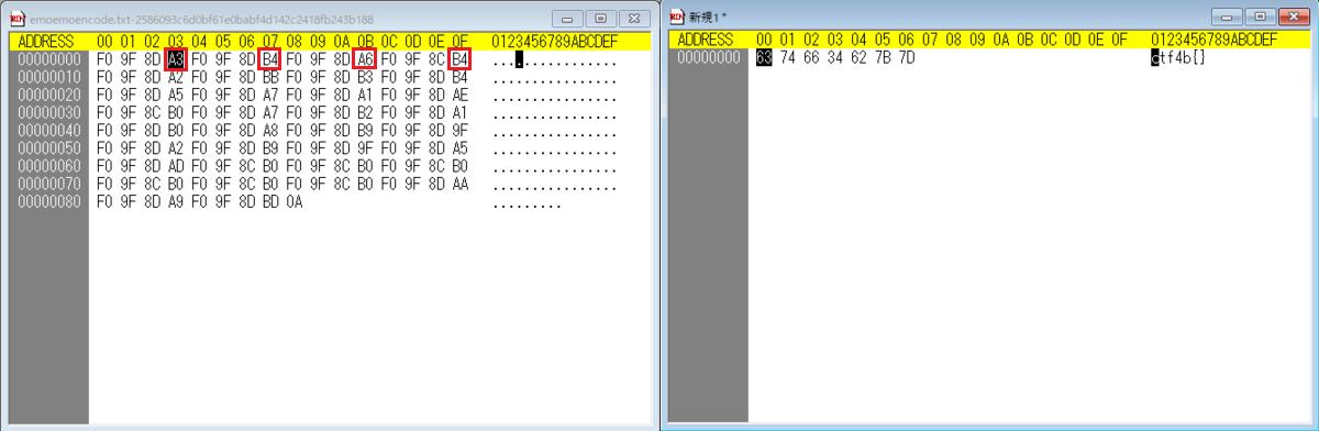 f:id:soji256:20200603220738p:plain