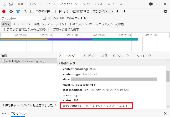 f:id:soji256:20200629234514p:plain:w540
