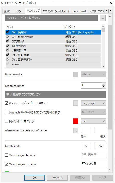 f:id:soji256:20210102134439p:plain:w360