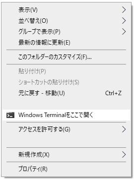 f:id:soji256:20210108214621p:plain:w270
