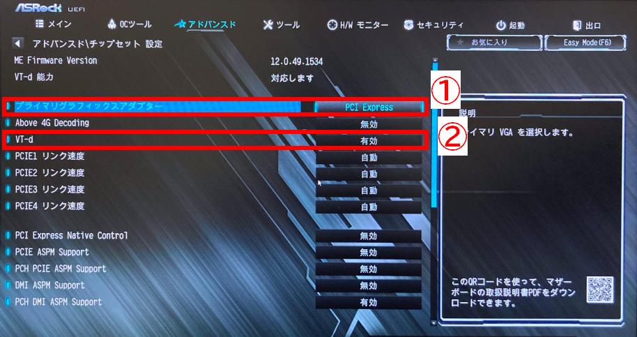 f:id:soji256:20210117230552p:plain:w520