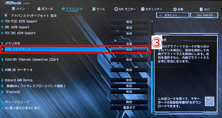 f:id:soji256:20210117230626p:plain:w520
