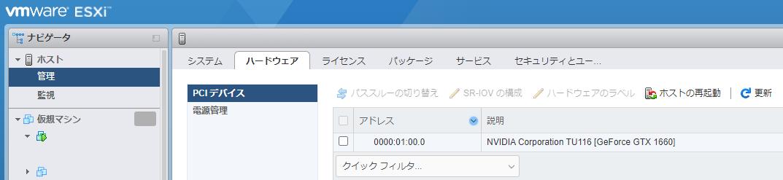 f:id:soji256:20210117235936p:plain:w520
