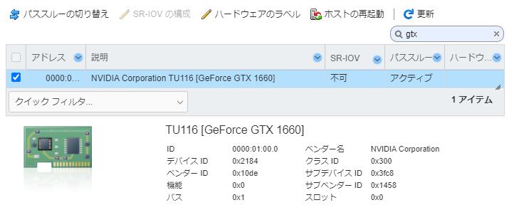 f:id:soji256:20210118001045p:plain:w520