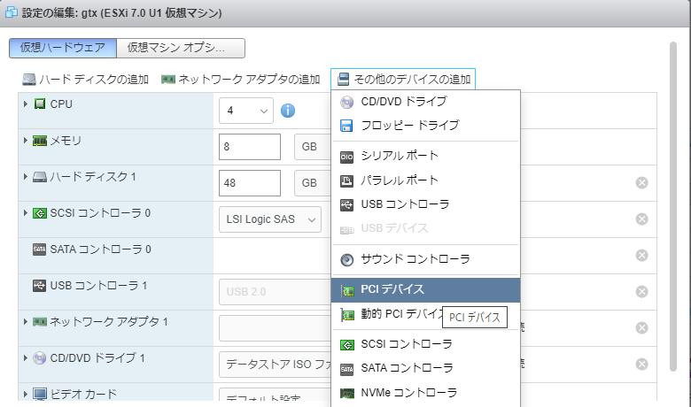 f:id:soji256:20210118003438p:plain:w520