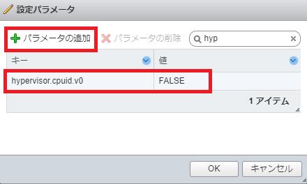 f:id:soji256:20210118003844p:plain:w440