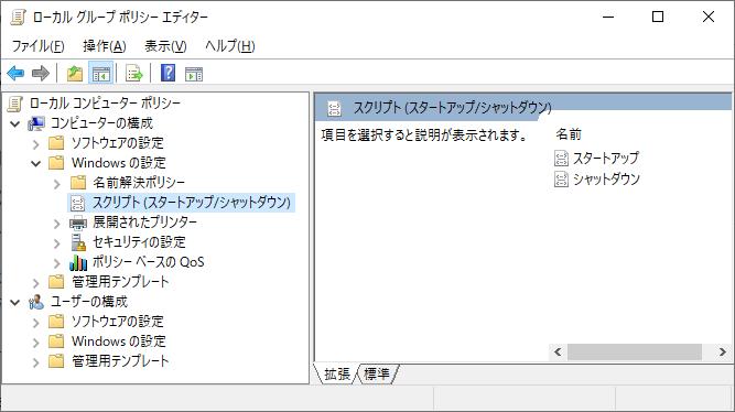 f:id:soji256:20210118014719p:plain:w520