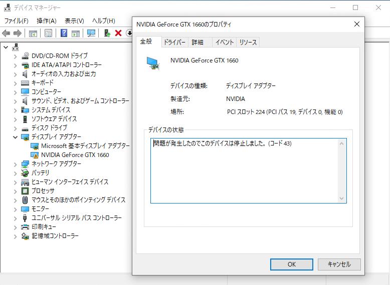 f:id:soji256:20210118015247p:plain:w520