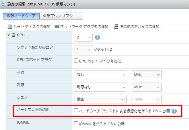 f:id:soji256:20210118222305p:plain:w520