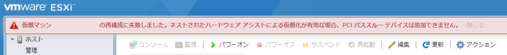 f:id:soji256:20210118222435p:plain:w520