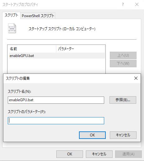 f:id:soji256:20210119011011p:plain:w463
