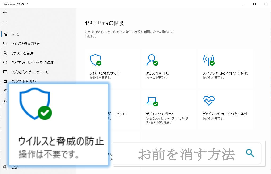 f:id:soji256:20210211005725p:plain