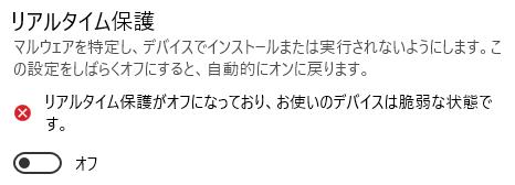 f:id:soji256:20210211012955p:plain:w466