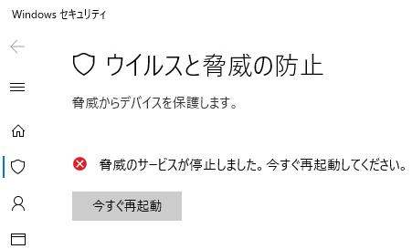 f:id:soji256:20210211025446p:plain:w451
