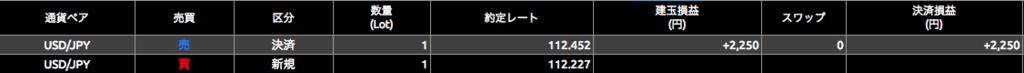 f:id:sojiro14:20170928222926p:plain