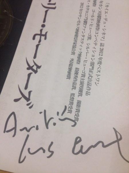 f:id:sokabekeiichi_diary:20130131004639j:image:w360