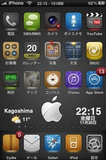 how to save music on iphone iphoneホーム画面のカスタマイズ amp will save us 9233