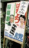 f:id:sokaodo:20070513060026p:image