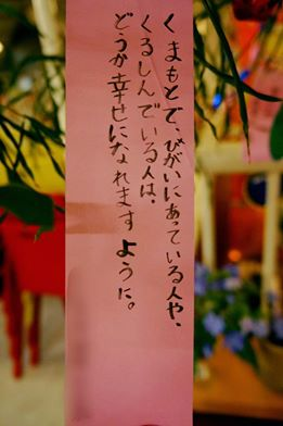 f:id:sokayasu:20160803002531j:image