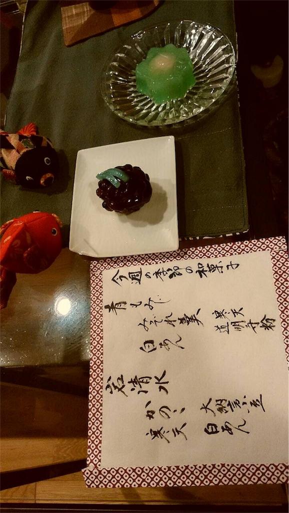 f:id:soki_an:20170727102755j:image
