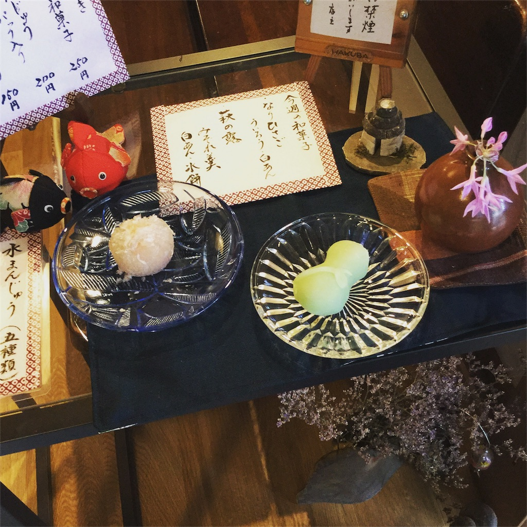 f:id:soki_an:20170810102140j:image
