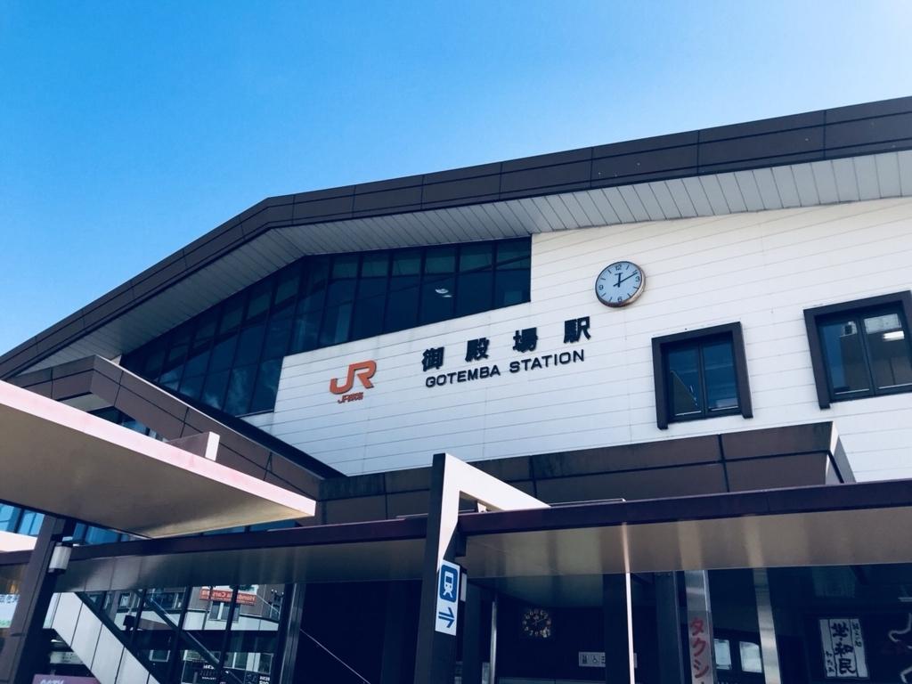 f:id:sokkenwaseda:20180329092200j:plain