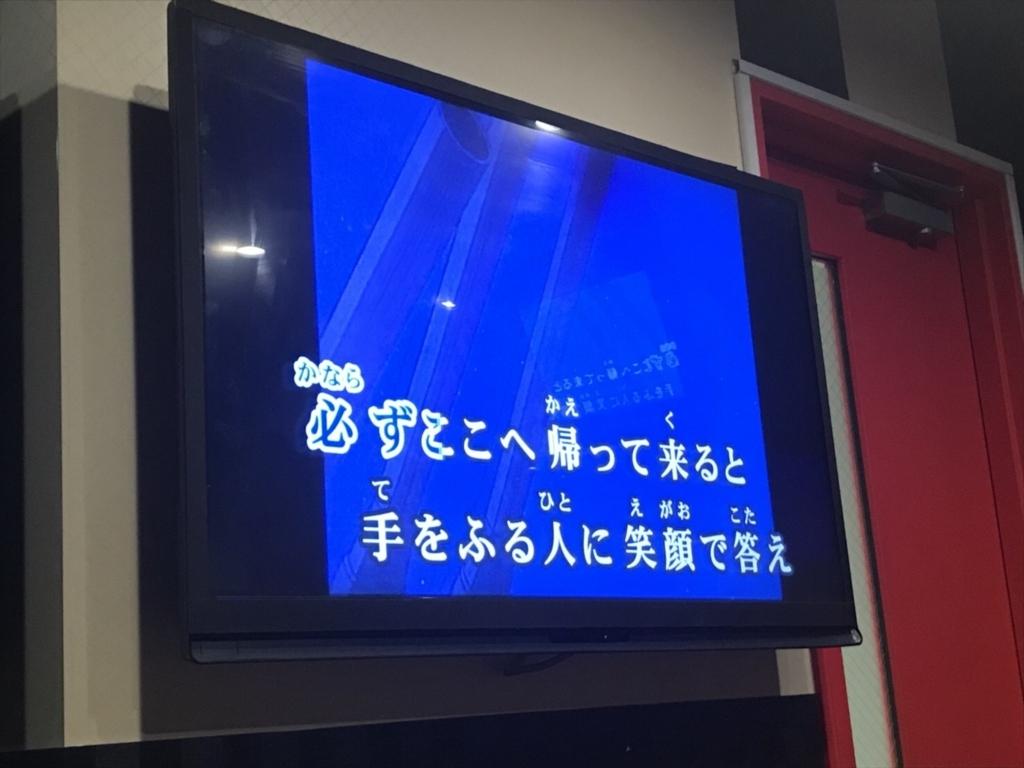 f:id:sokkenwaseda:20180329160008j:plain