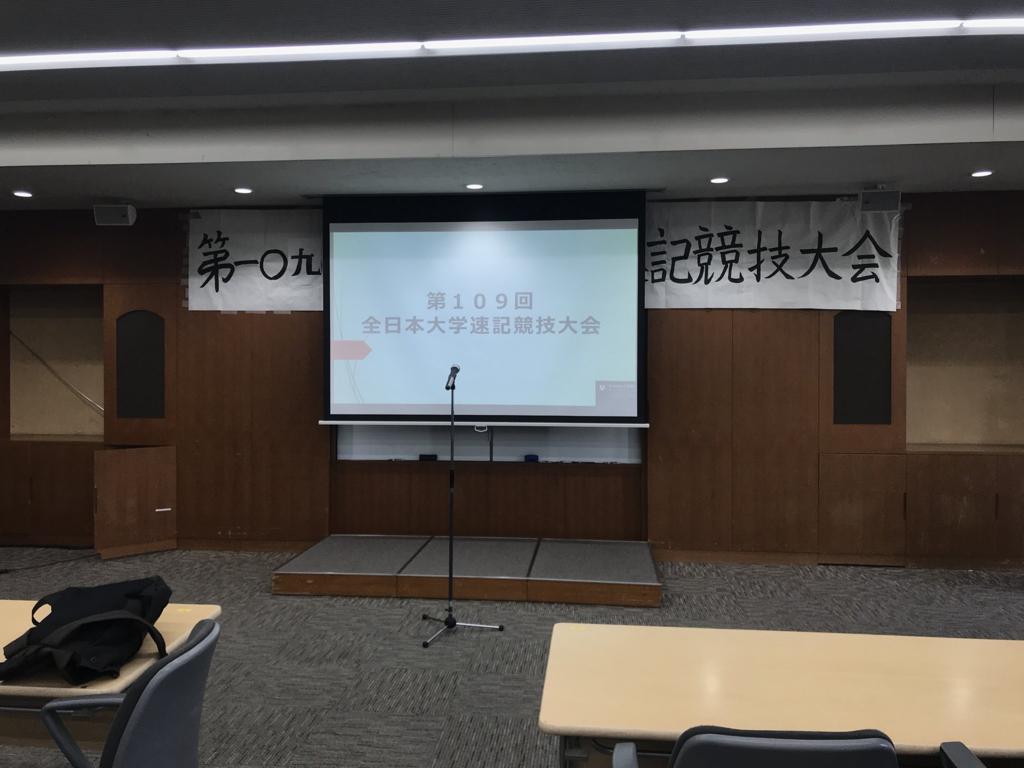 f:id:sokkenwaseda:20181213122318p:plain