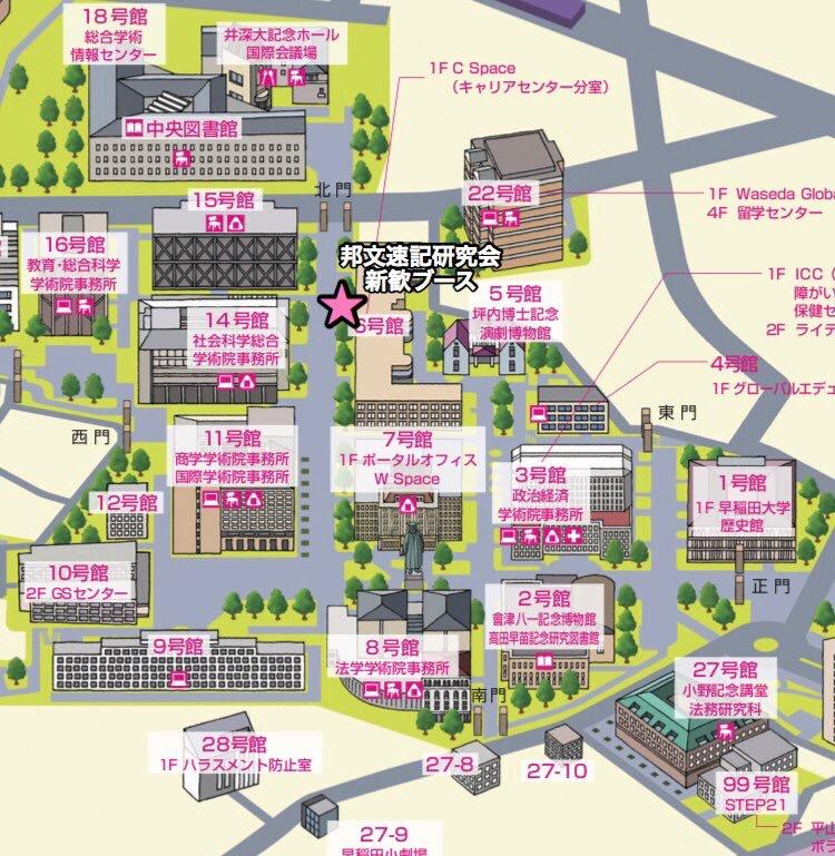 f:id:sokkenwaseda:20190331162441j:plain