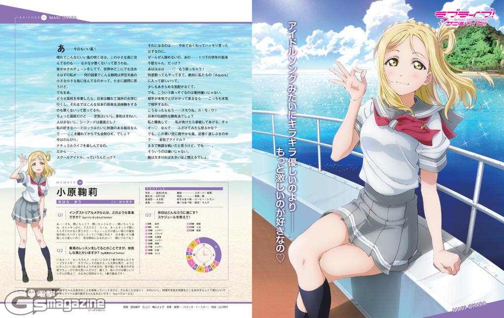 f:id:soko-no-otaku:20170102231951j:plain:h360