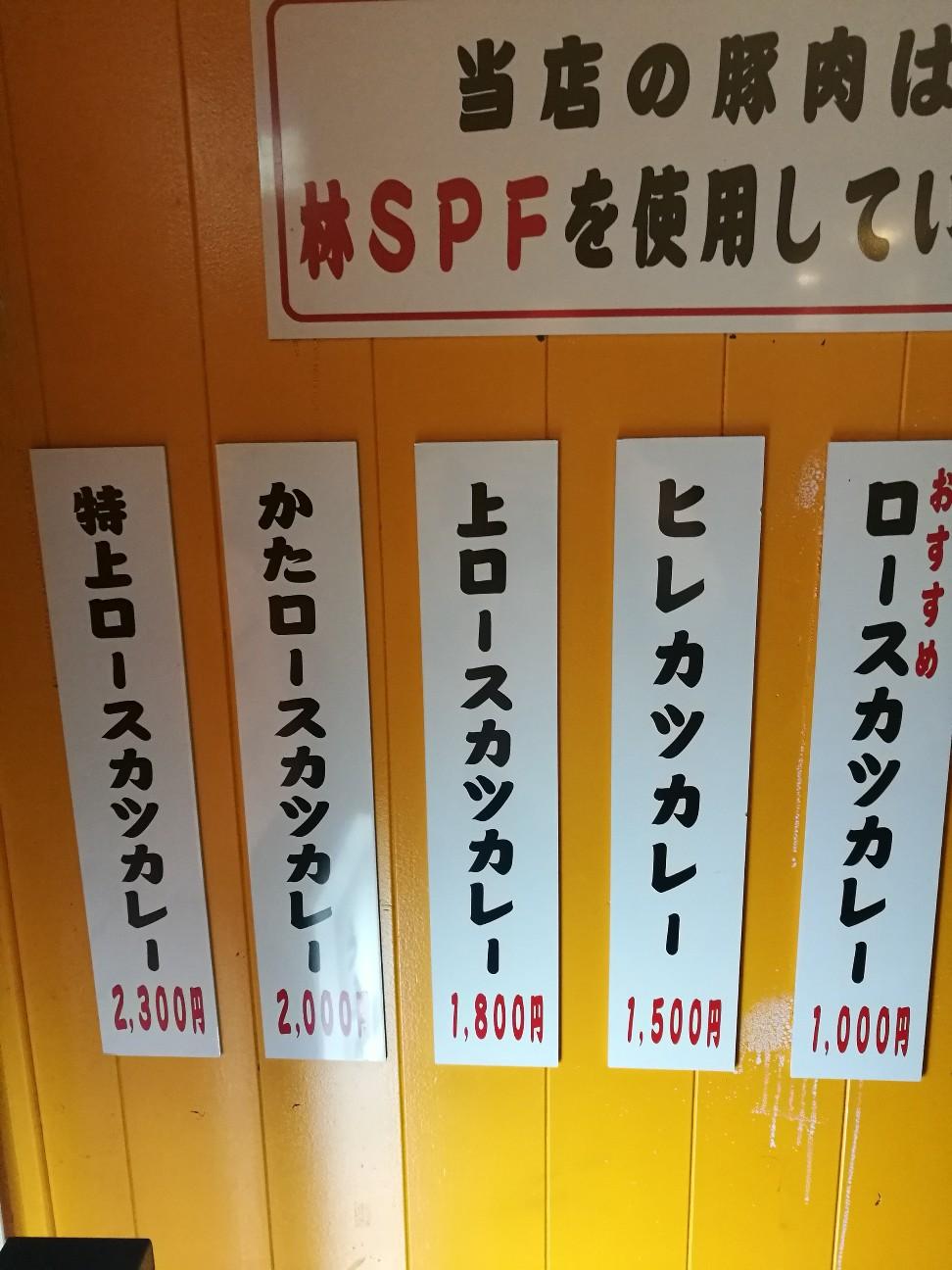 f:id:soko_kashiko:20181013195517j:plain