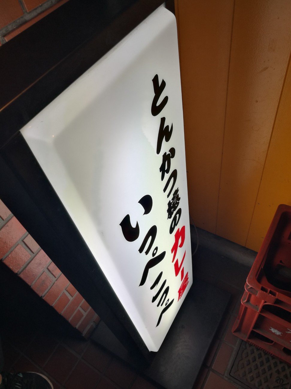 f:id:soko_kashiko:20181013195530j:plain