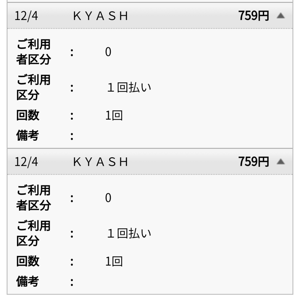 f:id:soko_kashiko:20190105230531p:plain