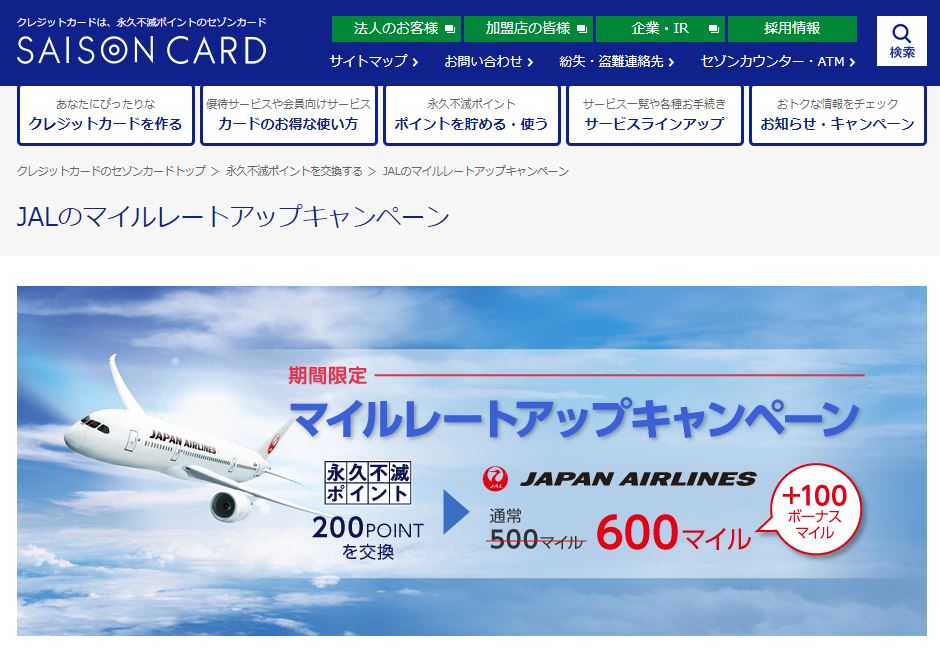 f:id:soko_kashiko:20190317231430j:plain