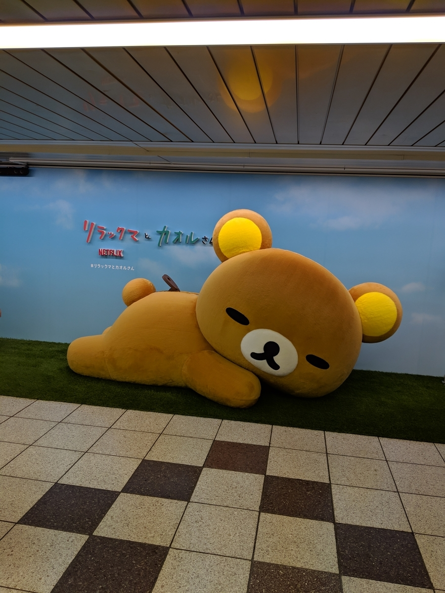 f:id:soko_kashiko:20190506194837j:plain
