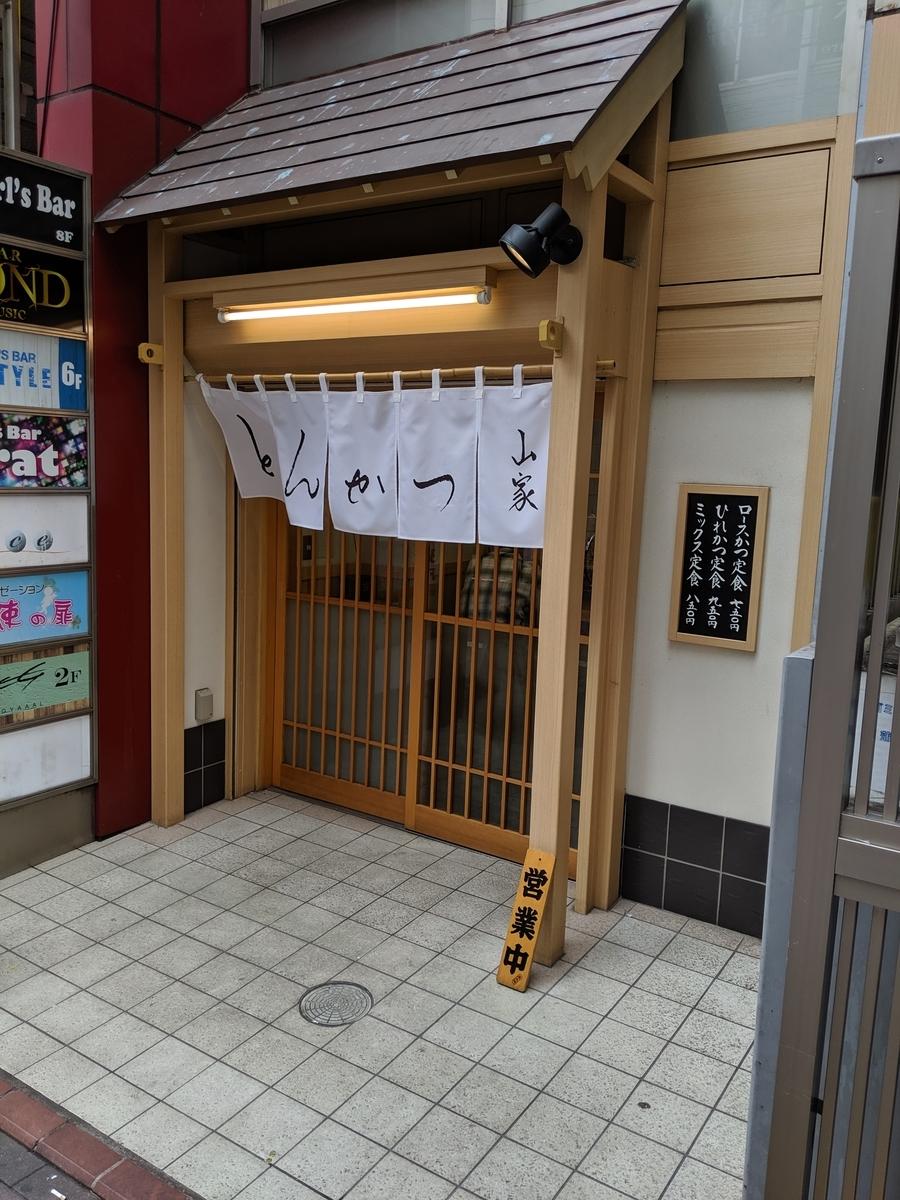 f:id:soko_kashiko:20190714164648j:plain
