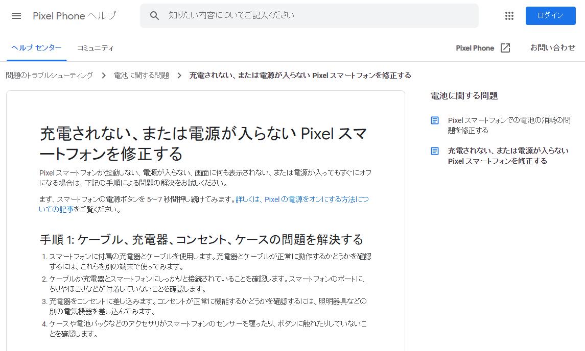f:id:soko_kashiko:20191102232258p:plain