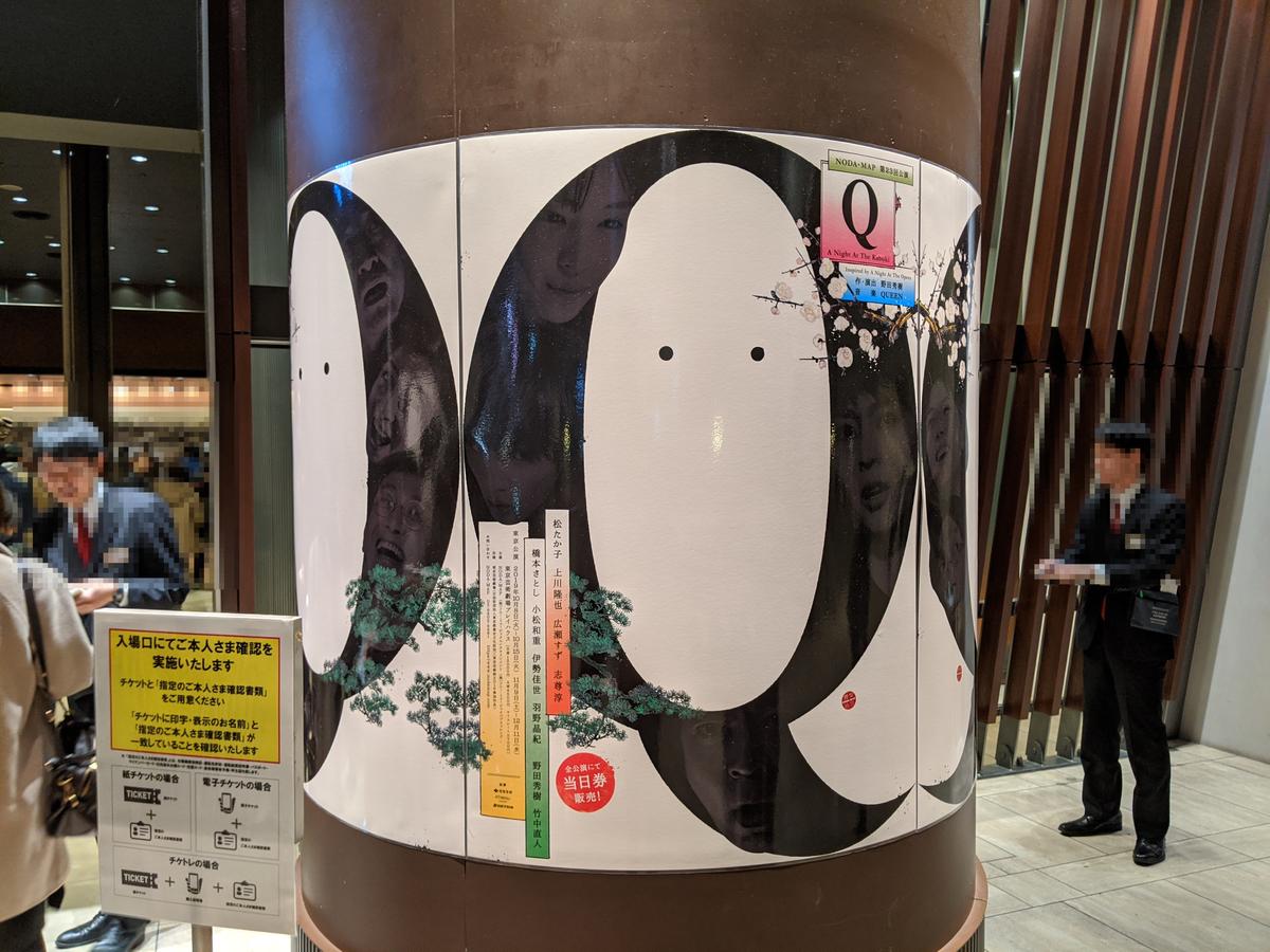 f:id:soko_kashiko:20191215212813j:plain