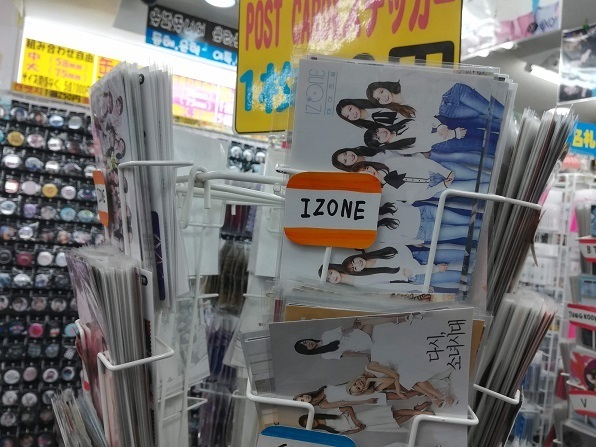 f:id:sokobe:20181226211237j:plain