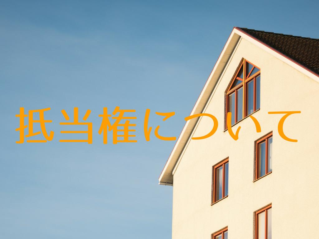f:id:sokochi:20180508151343p:plain