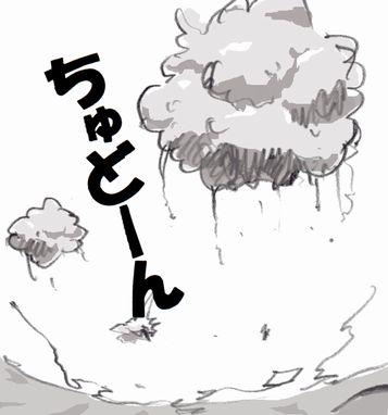 f:id:sokokamo:20170508210921j:plain