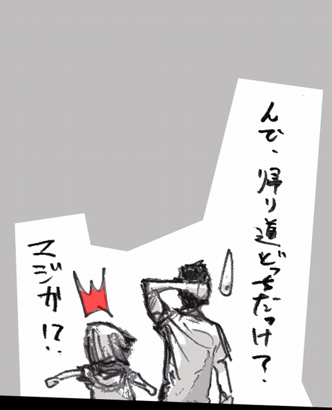 f:id:sokokamo:20170512184938j:plain
