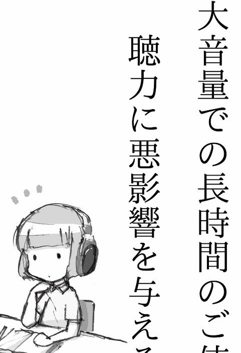 f:id:sokokamo:20170513112924j:plain