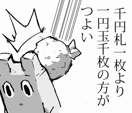 f:id:sokokamo:20170524225831j:plain