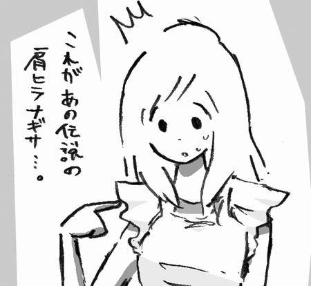 f:id:sokokamo:20170529223253j:plain