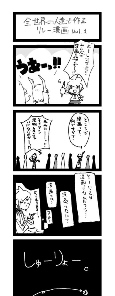 f:id:sokokamo:20170608203713j:plain
